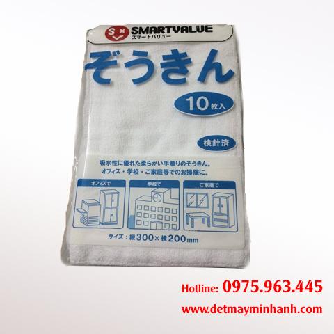 Glass Towel MA-43