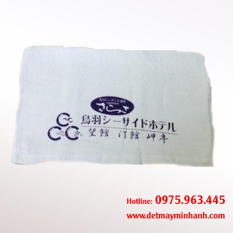 Printed Gift Towel MA-52