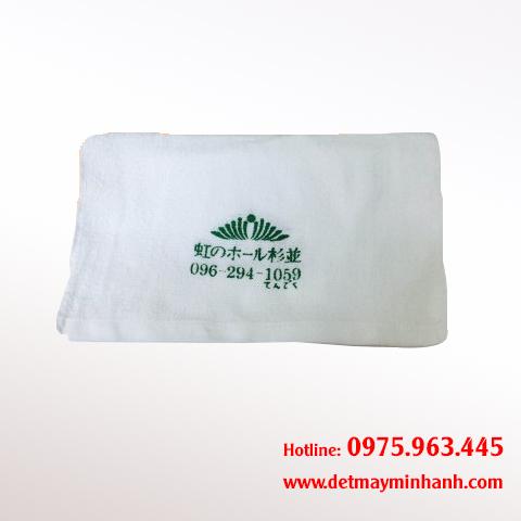 Printed Gift Towel MA-54
