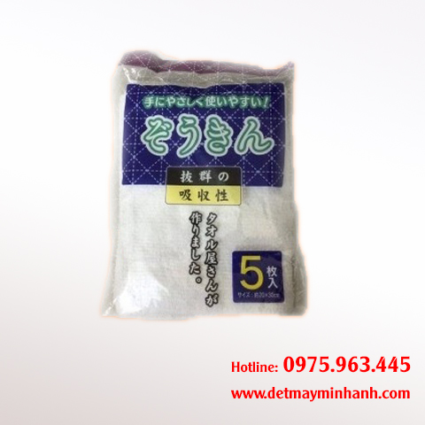 Glass Towel MA-32