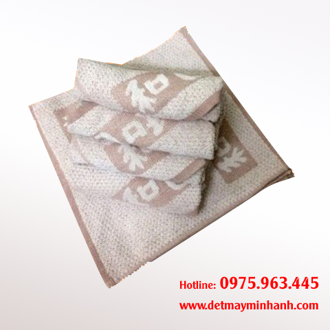 Patterned Towel MA-58